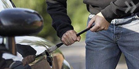 Как уберечься от автомобильных воров?