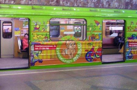 Реклама в метро подорожала в 7 раз в ходе первого аукциона