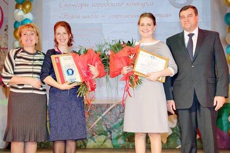 Учителем года стала преподаватель биологии из Академгородка