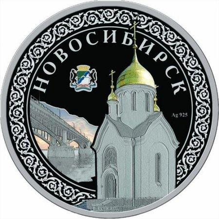 Новосибирская часовня отчеканена на монетах острова Ниуэ
