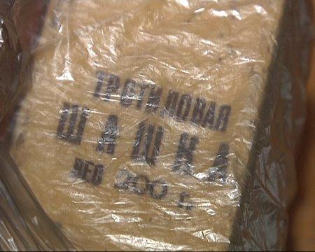 Более 3 кг взрывчатки чуть не попали в чужие руки