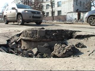 В Новосибирске провалилась дорога