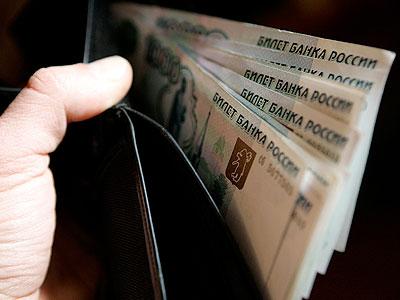 Средняя зарплата новосибирца достигла 20,5 тысяч рублей