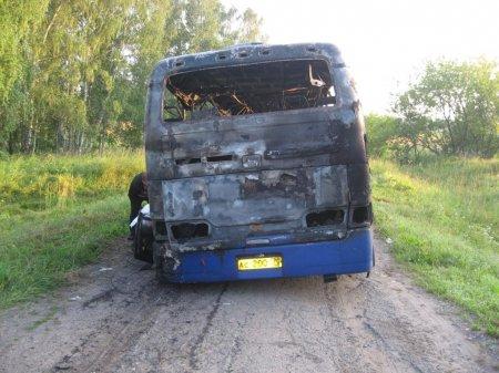 Завершено расследование уголовного дела по ДТП с участием автобуса «ASIAGRANBIRD»