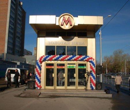 В Новосибирске на станции метро «Золотая Нива» открывается второй вестибюль