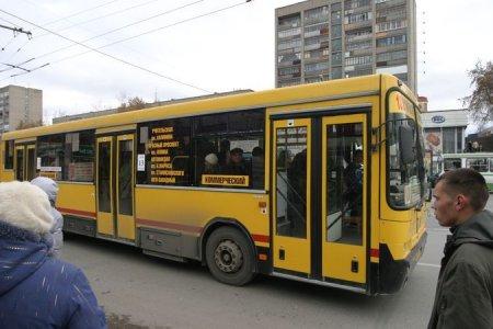1 мая в Новосибирске перекроют центр города