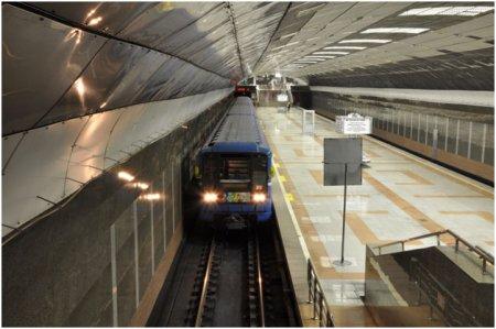 Метрополитен для маломобильных пассажиров