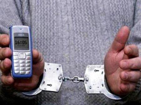 Рецидивиста подозревают в серии телефонных мошенничеств