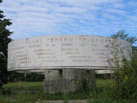 Начата реконструкция мозаичного панно «Покорители Оби» Новосибирской ГЭС