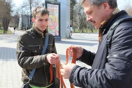 Где взять георгиевскую ленточку в Новосибирске