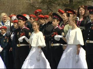 20-летие создания Сибирского кадетского корпуса