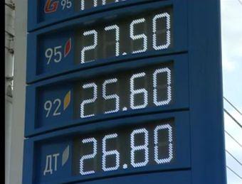 В Новосибирске снова подорожали бензин и дизельное топливо