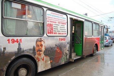 На улицы Новосибирска вышли автобусы с портретом Сталина