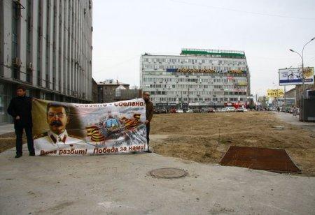 Студент НГПУ предложил назвать новый сквер именем Сталина