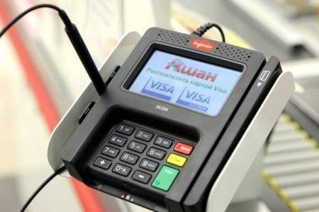 Гипермаркеты «Ашан» начали принимать карты VISA