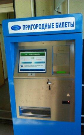 На станциях электрички появились терминалы по продаже билетов