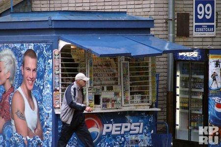 В Новосибирской области сигареты продавали... в аптеке