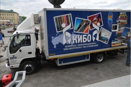 В Новосибирске появилась библиотека на колесах