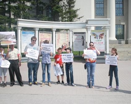 Дети Шевченковского ж/м устроили пикет против точечной застройки