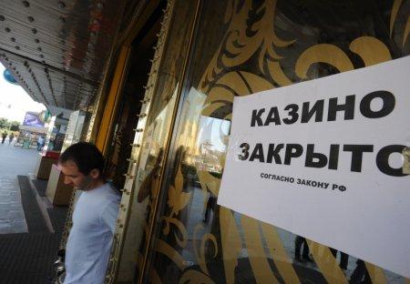 За сутки полиция закрыла сразу 8 игорных клубов