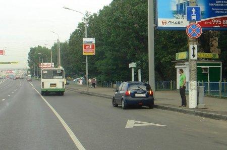 Штраф за проезд по полосе для автобусов вырос в пять раз
