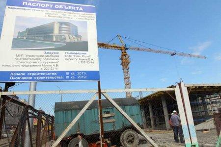 Шестиэтажная «перехватывающая» автопарковка на площади Маркса заработает в ноябре