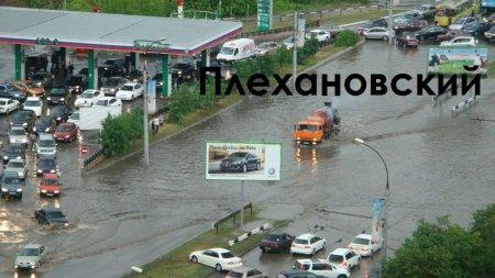 На дорогах Новосибирска потоп и рекордные пробки