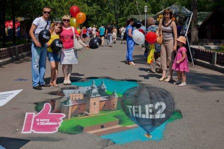 На новосибирских тротуарах появились новые 3D-рисунки