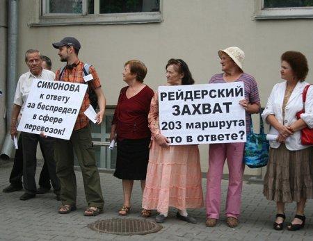Жители п. Мичуринский объявили о рейдерском захвате маршрута № 203