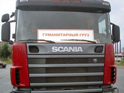 В новосибирской области начался сбор гуманитарной помощи пострадавшим на юге России