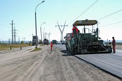 Задайте вопрос о ремонте городских дорог