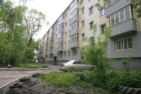 Новосибирцам возместят часть затрат на капитальный ремонт дома