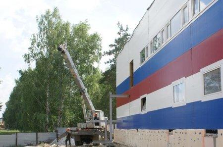 Под Новосибирском достраивают новый крытый каток