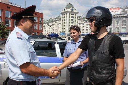 ГИБДД устроила экзамен на знание ПДД в центре города