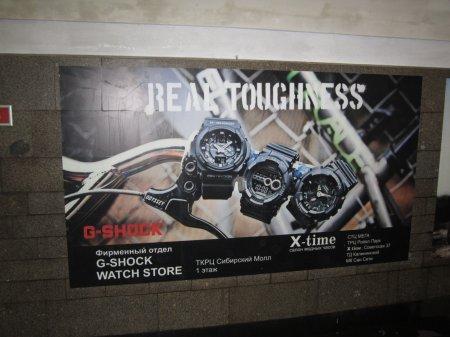 Заговор часовщиков в Новосибирске