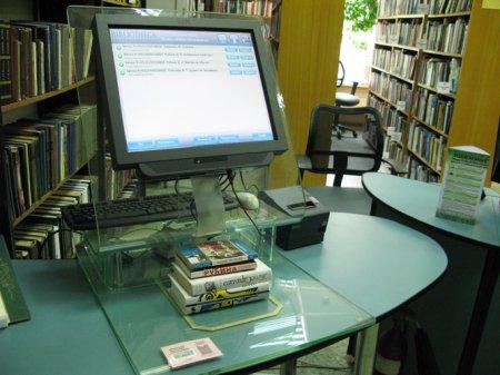 В областной библиотеке заработала автоматическая выдача книг