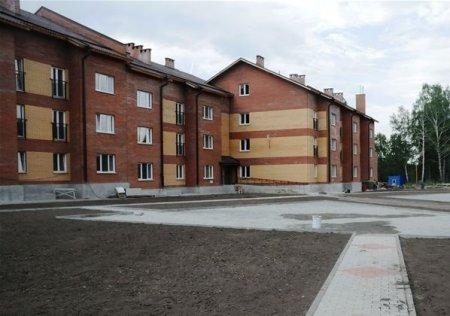 Под Новосибирском возвели доходные дома для ученых