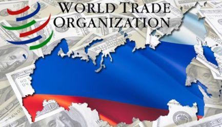 Сегодня Россия стала 156 по счету членом ВТО