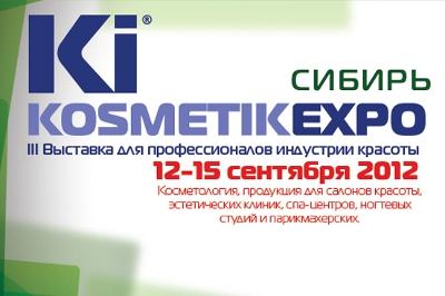 В сентябре Новосибирск посетят ведущие специалисты индустрии красоты