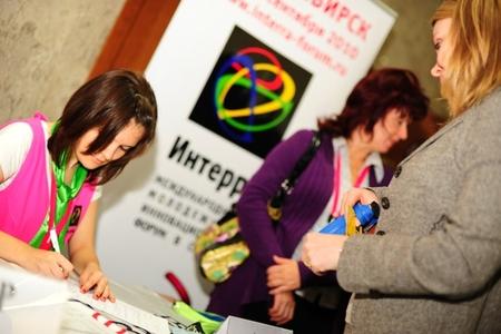 Выставка «Инновации для жизни» пройдёт 14 и 15 сентября в рамках «Интерра-2012»