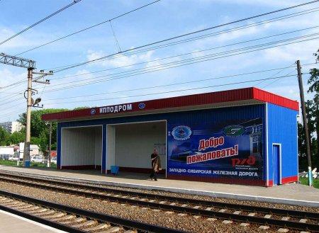 В Новосибирске поездом сбило 43-х летнюю женщину