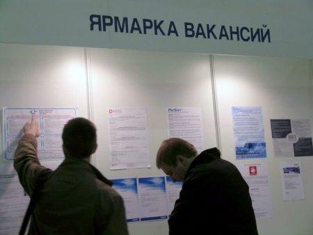 Уровень безработицы в Новосибирске постепенно снижается