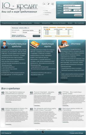 Отзыв о IQ-кредит.ру
