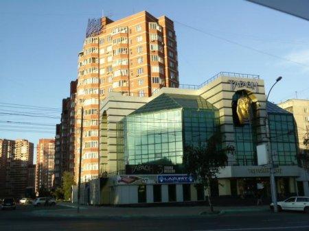 В новосибирске продолжает дорожать аренда квартир