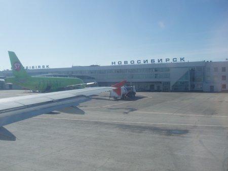 Туман задержал несколько рейсов в Новосибирском аэропорту