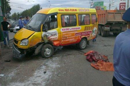 Пассажирка маршрутки погибла в ДТП напротив ТЦ «МЕГА»
