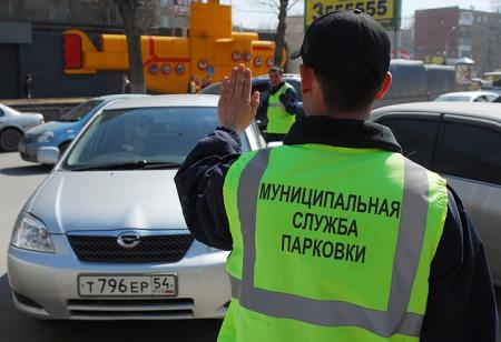 В Новосибирске на Красном проспекте через месяц появятся платные парковки