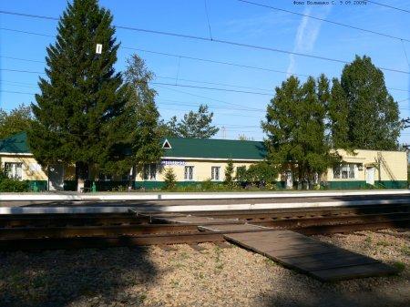 Пригородное сообщение Новосибирска и Новосибирской области.