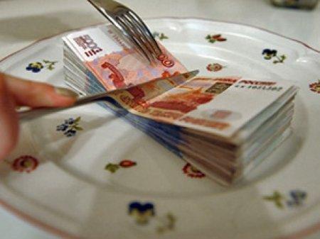 Бюджетники Новосибирска стали меньше жаловаться на свои зарплаты