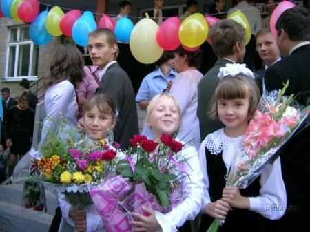 Программа мероприятий  на 1 сентября 2012 в Новосибирске